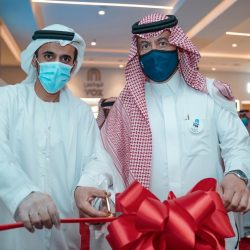 المعرض الافتراضي المجاني الأول في الشرق الاوسط للفرنشايز وللعلامات التجارية المحلية والدولية