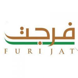 بلدية #الخفجي : زيارة ( 483) منشأة تجارية وتغلق ( 4) محلات مخالفة خلال أسبوعين
