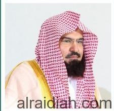 """الجمارك السعودية تستعين """"بالوسائل الحية"""" للكشف عن المصابين بفيروس كورونا المستجد COVID 19"""