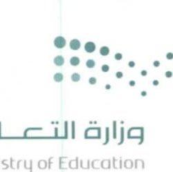 سمو الأمير فيصل بن مشعل يرأس اجتماع متابعة تنفيذ المشروعات التنموية بمنطقة القصيم