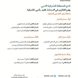 جمعية الكشافة تُشارك في اجتماع مفوضيالتدريب بالجمعيات الكشفية العربية