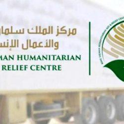 الأولمبية السعودية تنظم منتدى اللاعبين الدولي السبت المقبل