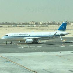 مديرية الدفاع المدني بمنطقة مكة المكرمة  تحذر من تغيرات في الاحوال الجوية خلال هذه الأيام