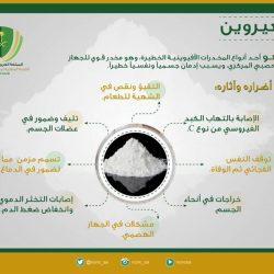 """برنامج افتراضي """" لمواهب .. أبناء وأحفاد """" رواد ورائدات كشافة الإمارات"""