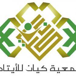 الأعمال والتكنولوجيا تشارك بمبادرات رقمية في ملتقى مكة الثقافي