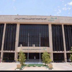 الهلال الأحمر يحتفل باليوم العالمي للإسعافات الأولية بمنطقة الرياض