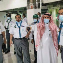 """""""عهود المالكي"""" أول سعودية تحقق لقب غينيس للأرقام القياسية بشكل فردي"""