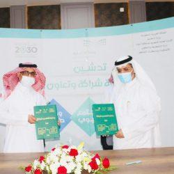 وزارة الصحة على مصلين المسجد الحرام التقيد بالإحترازات