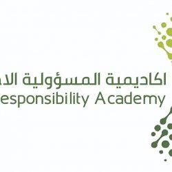 معالي رئيس جامعة حفرالباطن يستقبل مدير وأعضاء فرع هيئة الصحفيين بالمحافظة