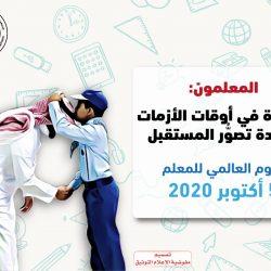 #جمعية_إنسان تفعل اليوم الوطني للمملكة 90