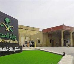 «الصحة»: لقاح كورونا مجاني للمواطنين والمقيمين في السعودية