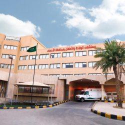 مستشفى الملك سلمان ينجح في استئصال ورم يزن 300 جرام لطفل حديثي الولادة