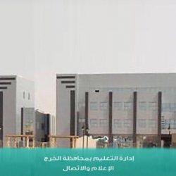 """بمناسبة (الرياض عاصمة المرأة العربية 2020) """"إعلاميون"""" و""""الأسر الاقتصادية"""" تنظمان ندوة  """"واقع تمكين المرأة السعودية"""""""