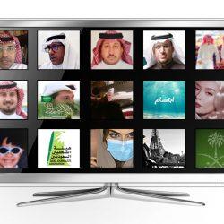 برعاية الأمير  الدكتور نايف بن ثنيان … اليوم العالم لنظم المعلومات الجغرافية 2020