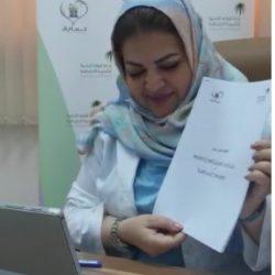 """الجوازات : تمديد """"هوية زائر"""" الممنوحة للأشقاء اليمنيين المقيمين في المملكة إلكترونياً"""