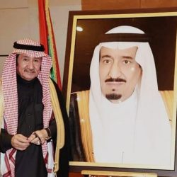 سمو محافظ حفر الباطن يشهد توقيع اتفاقيتي تعاون بين الصحة وكليات الخليج وأكاديمية الأمير أحمد بن سلمان للإعلام