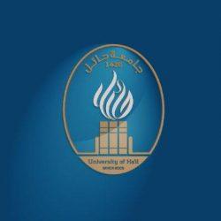 بدء التقديم على الوظائف الأكاديمية بجامعة حفر الباطن غدًا