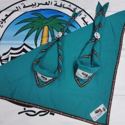 """تعليم الرياض يدعو الطلاب والطالبات للمشاركة في """"جائزة الأمير سلطان لحفظ القرآن لذوي الإعاقة"""""""