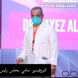 القحطاني أول عالمة سعودية تصمم شفرات نووية لغلاف النواة بالخلية