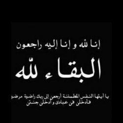 عائلة السعيد تحتفل بأبناء صياح جبر المرواني رحمة الله الحاصلين على الدكتوراة والماجستير
