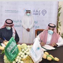 سمو أمير منطقة الجوف يستعرض المشروعات والخدمات الصحية بالمنطقة
