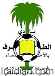 وفاة الأميرة طرفة بنت هذلول بن عبدالعزيز آل سعود – رحمها الله