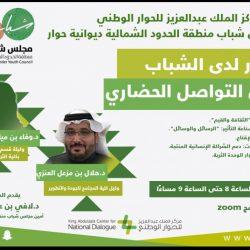 سمو أمير الجوف يستقبل مدير جوازات المنطقة المعين حديثاً