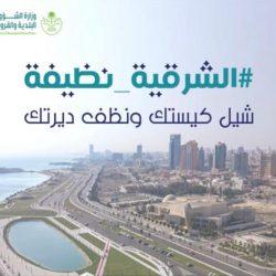 جمعية تحفيظ القرآن الكريم بدومة الجندل تختبر طلابها عن بعد