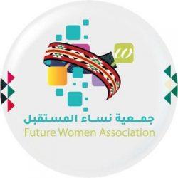 الدكتورة الشمري: خطة إستراتيجية عربية لتفعيل وثيقة المرأة في الوطن العربي