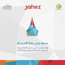 جامعة حائل تطلق برنامجاً تعريفياً للجينوم السعودي