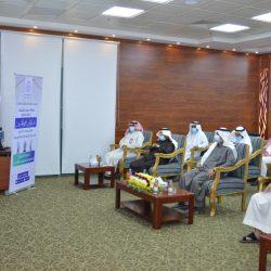 جامعة الباحة تبرم مذكرة تفاهم مع الغرفة التجارية الصناعية بالمنطقة