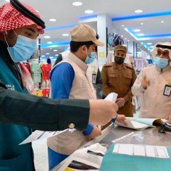انطلاق فعاليات الأسبوع الوطني واليوم الخليجي للموهبة والإبداع في تعليم الخرج