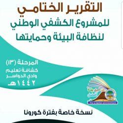 عمادة شؤون الطلاب في جامعة الحدود الشمالية تدشن مبادرة الزواج ستر بالتعاون مع جمعية ألفة.