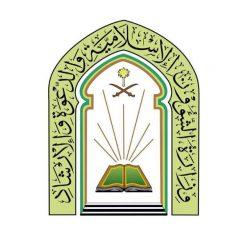 """جمعية """"كيان"""" للأيتام تثمن زيارة الدكتور سعود المصيبيح رئيس مركز تعارفوا للإرشاد الأسري والوفد المرافق له"""