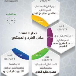 مدير  الشؤون الإسلامية بالجوف يتلقى الجرعة الأولى من لقاح كورونا وينوه بجهود القيادة لأجل صحة المواطن والمقيم