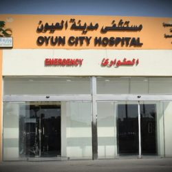 """إتفاقية بين صحة #الطائف و"""" #نرعاك """" لخدمة مرضى """" #الطب_المنزلي """""""