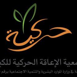 لجنة مساكن العمالة بمحافظة ابوعريش تتصدر مؤشرات الأداء في عدد الزيارات