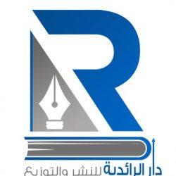 """الإقليم الكشفي العربي يُنظم افتراضياً """" سهرة سحور"""""""
