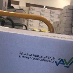 """الزائر السري في """"صحة الرياض """"ينفذ جولات لتقييم خدمات المرافق الطبية"""