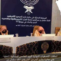 بلدية رفحاء ترصد 6 مخالفات إحترازية خلال أسبوع في الجولات الرقابية على الأسواق والمراكز التجارية