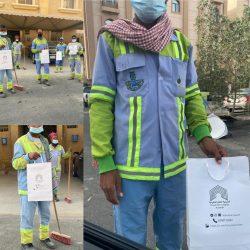 """جمعية """" مساعي """" النسائية الخيرية توزع 300 سلة رمضانية على مستفيدي الجمعية"""