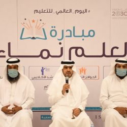 جمعية البر #بأم_الدوم تحصل على جائزة رواد التسويق للعام 2021