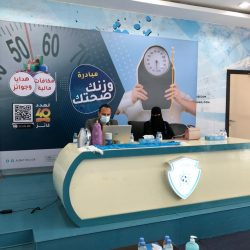 معالي رئيس جامعة حائل يدشّن الملتقى الافتراضي للجامعات الأجنبية المخصص لمبتعثي الجامعة