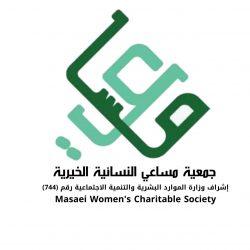 معهد فتاتي للتدريب ينفذ 11 برنامج تدريبي