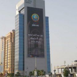 أمانة منطقة حائل تنفذ أكثر من ١٤ ألف جولة رقابية خلال إجازة عيد الفطر المبارك