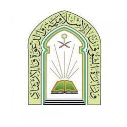 جامعة حائل تعلن نتائج القبول في برامج الدراسات العليا للعام الجامعي 1443هـ