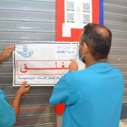 تجمع الشرقية الصحي  يواصل تطبيق الإجراءات الاحترازية في 4 منافذ