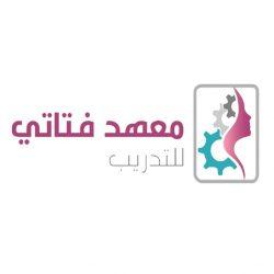 جمعية مساعي النسائية الخيرية توزع كسوة العيد ل 576 مستفيد