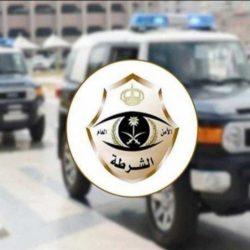 """""""صحتك أمانة"""" مبادرة توعوية تستهدف 100 ألف مسافر وتتضمن جدارية توعوية على جسر الملك فهد"""