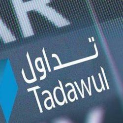 جامعة حائل تشترط التحصين ضد فيروس كورونا لدخول مرافق الجامعة ابتداءً من 22 ذي الحجة القادم